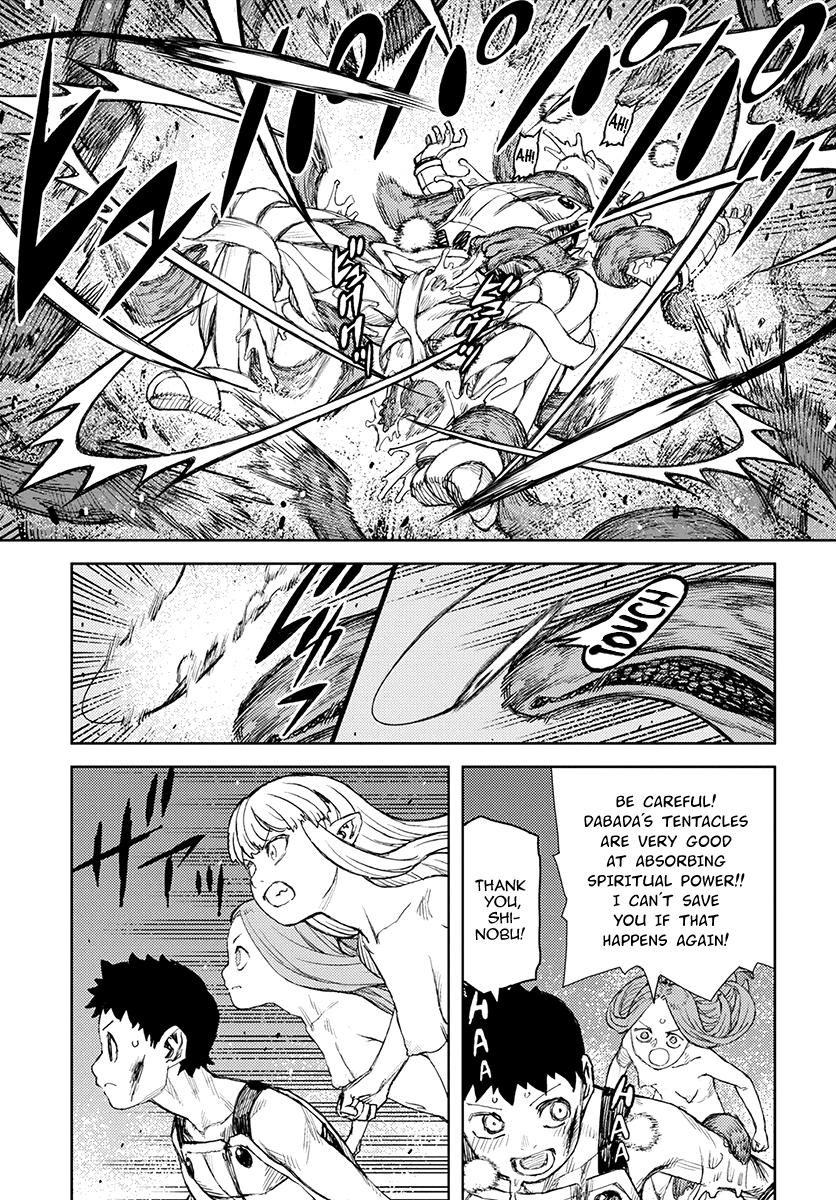 Tsugumomo Chapter 125  Online Free Manga Read Image 14