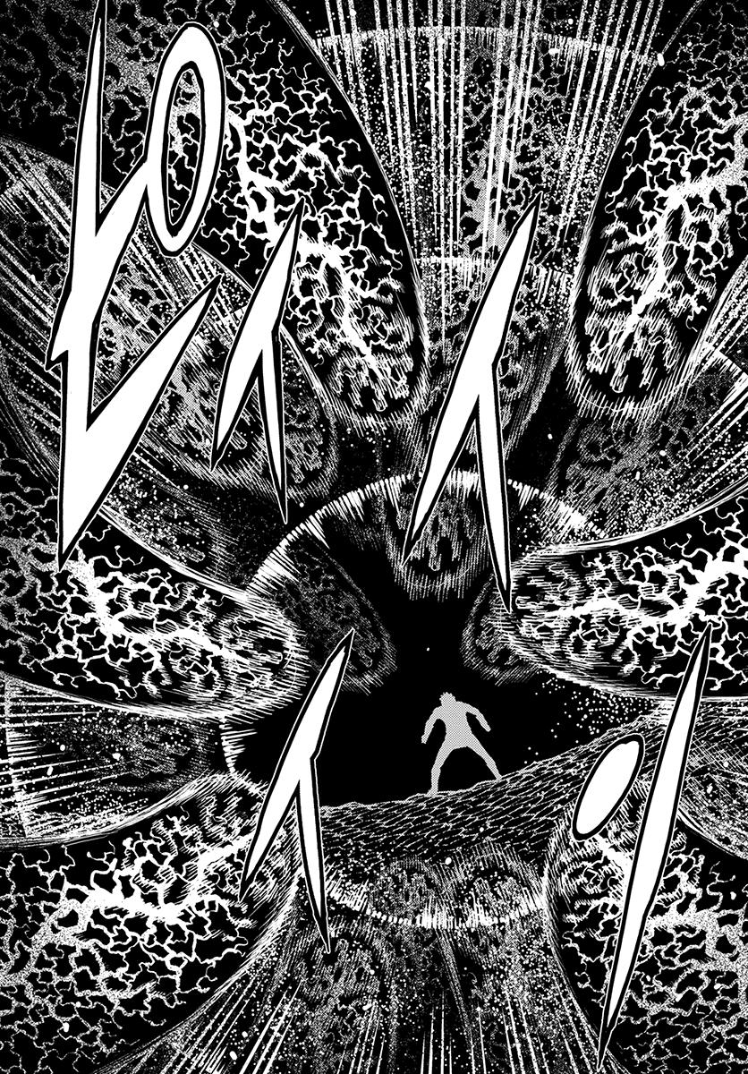 Tsugumomo Chapter 125  Online Free Manga Read Image 19