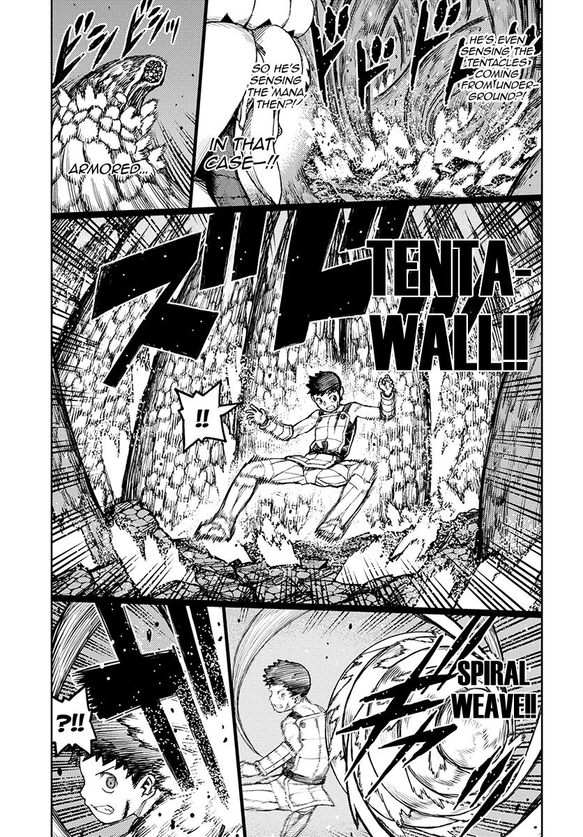 Tsugumomo Chapter 125  Online Free Manga Read Image 21