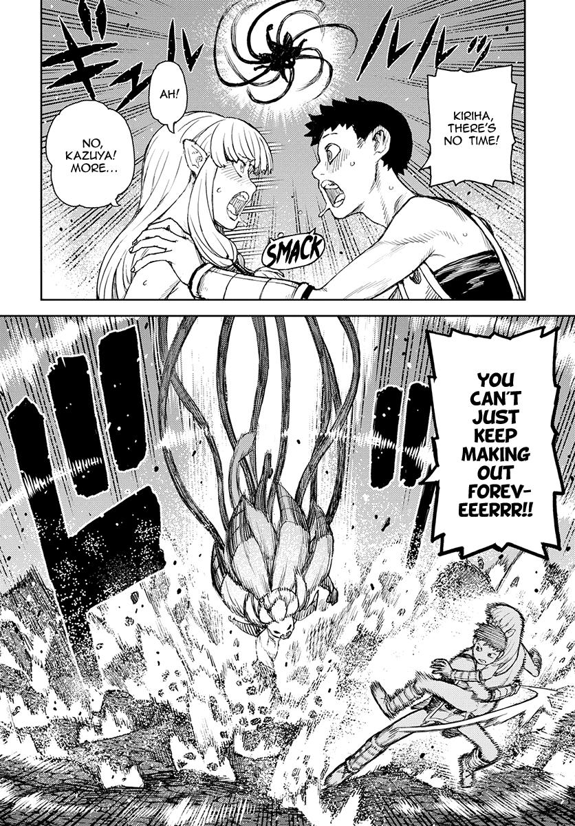 Tsugumomo Chapter 125  Online Free Manga Read Image 7