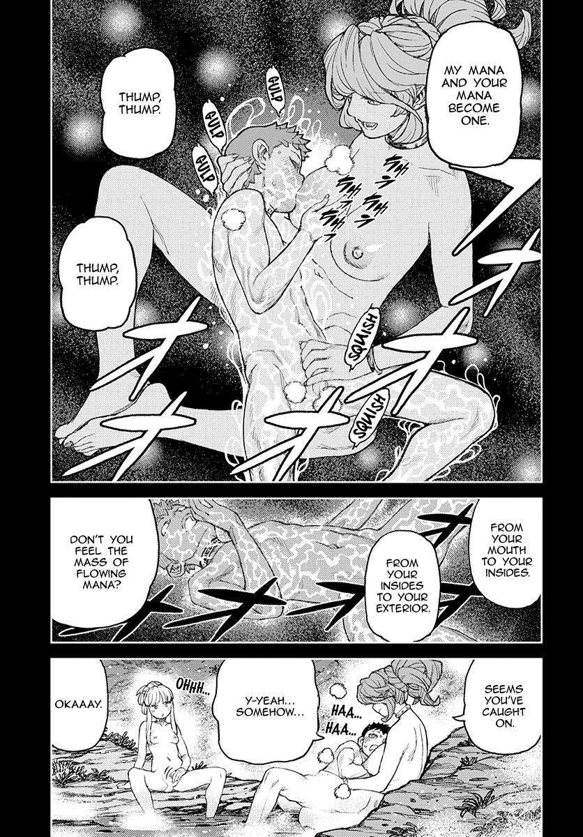 Tsugumomo Chapter 126.1  Online Free Manga Read Image 23