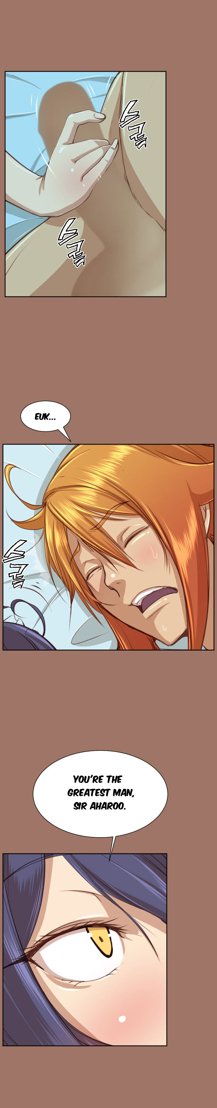 Yahalue Chapter 49  Online Free Manga Read Image 7