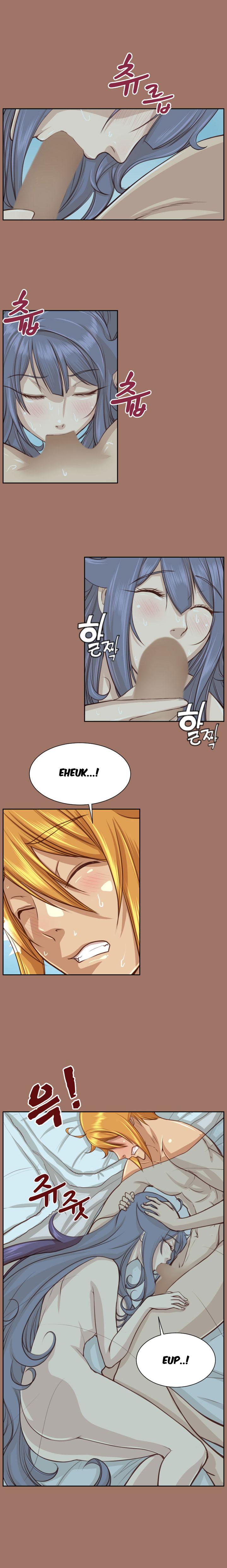 Yahalue Chapter 49  Online Free Manga Read Image 8