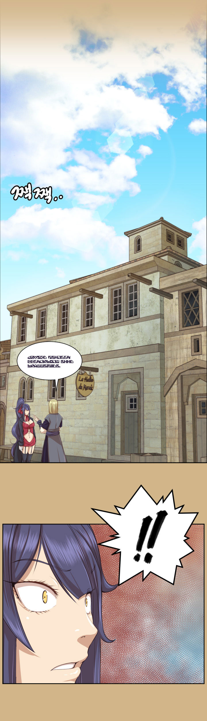 Yahalue Chapter 50  Online Free Manga Read Image 10