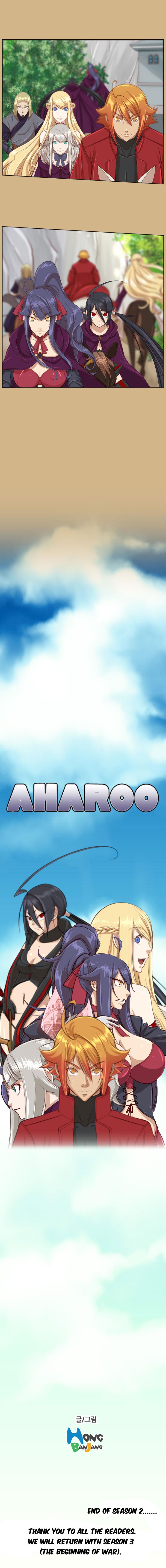 Yahalue Chapter 50  Online Free Manga Read Image 25