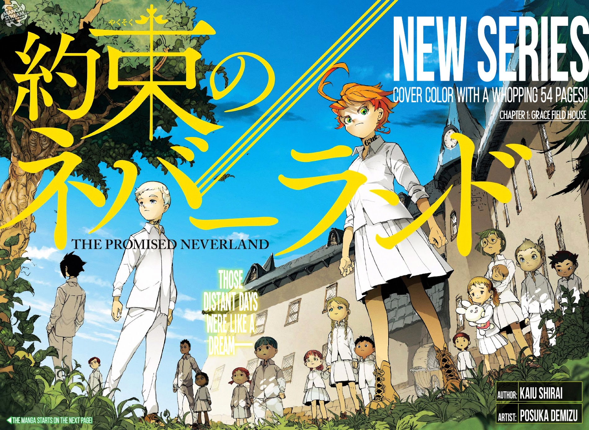 Yakusoku No Neverland Chapter 1  Online Free Manga Read Image 4