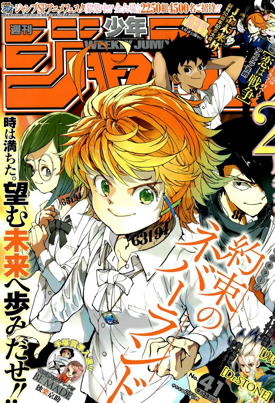 Yakusoku No Neverland Chapter 102 Online Free Manga Read Image 2