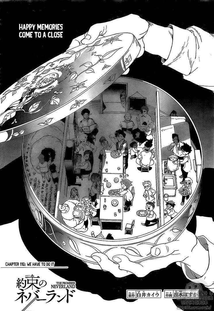 Yakusoku No Neverland Chapter 110  Online Free Manga Read Image 2