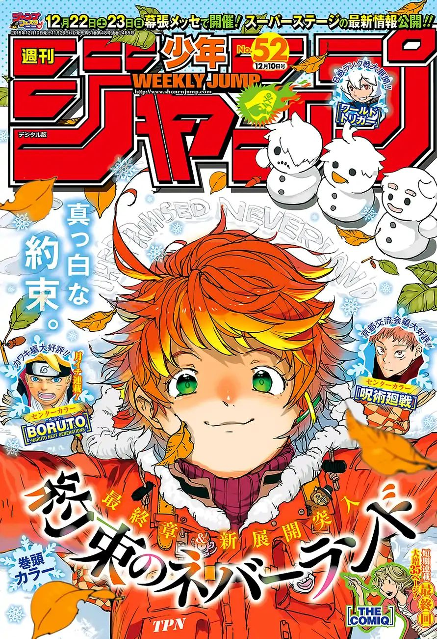 Yakusoku No Neverland Chapter 113  Online Free Manga Read Image 1