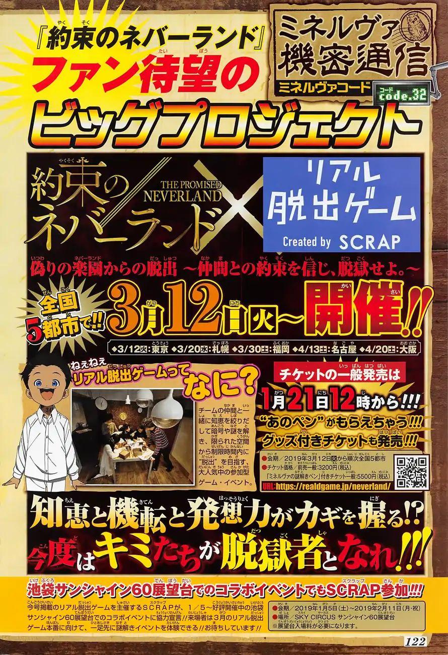 Yakusoku No Neverland Chapter 118  Online Free Manga Read Image 20