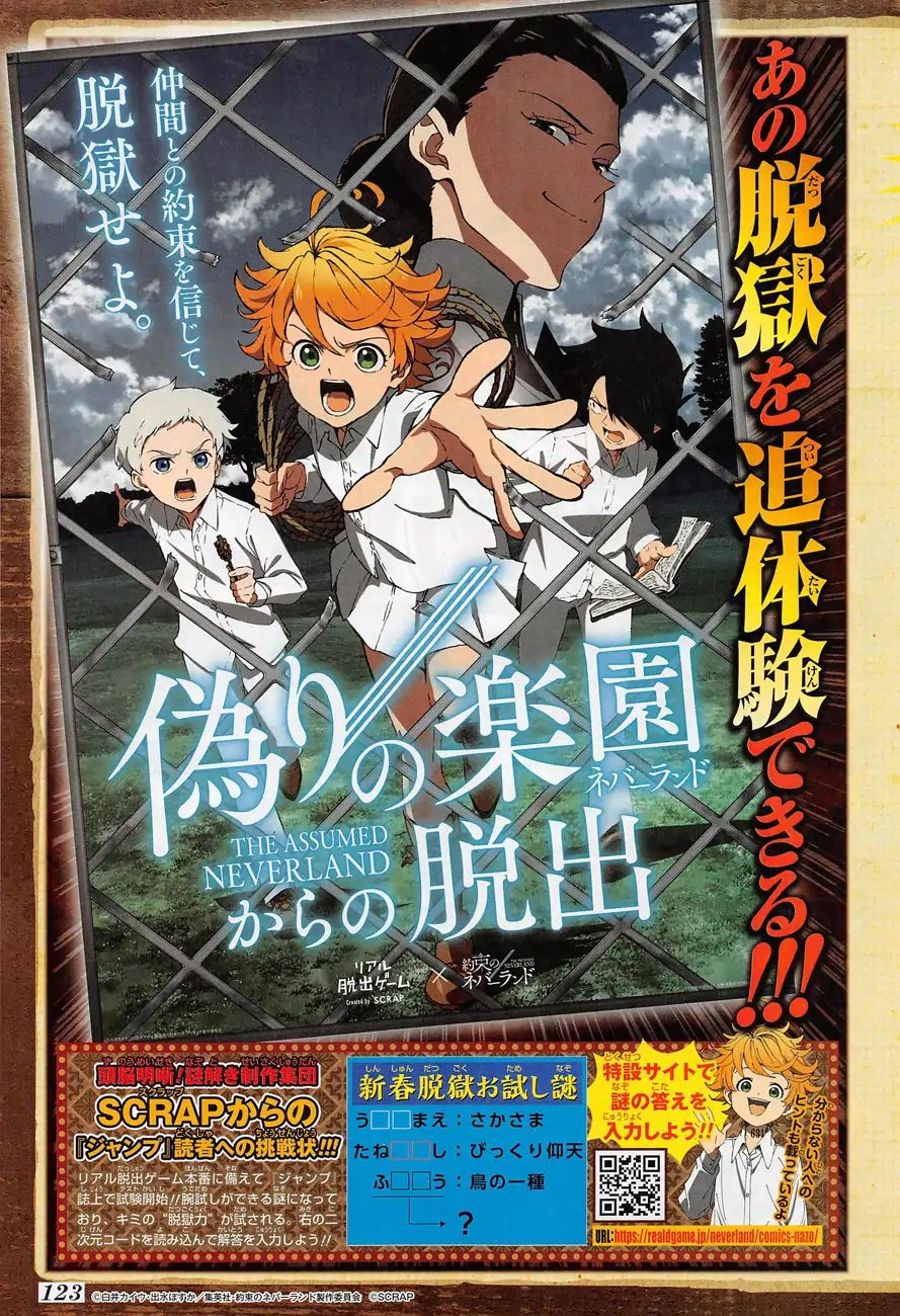 Yakusoku No Neverland Chapter 118  Online Free Manga Read Image 21