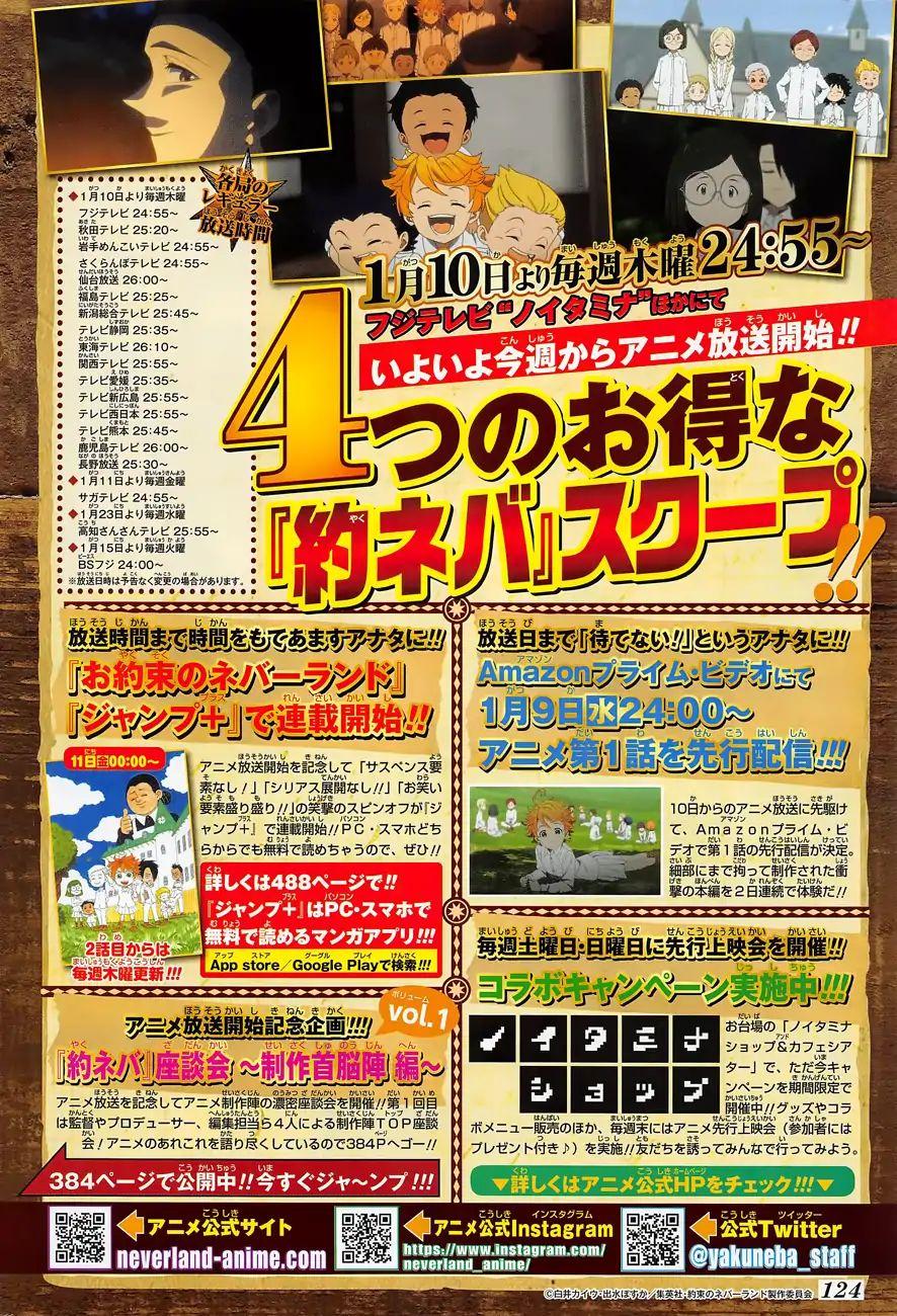 Yakusoku No Neverland Chapter 118  Online Free Manga Read Image 22