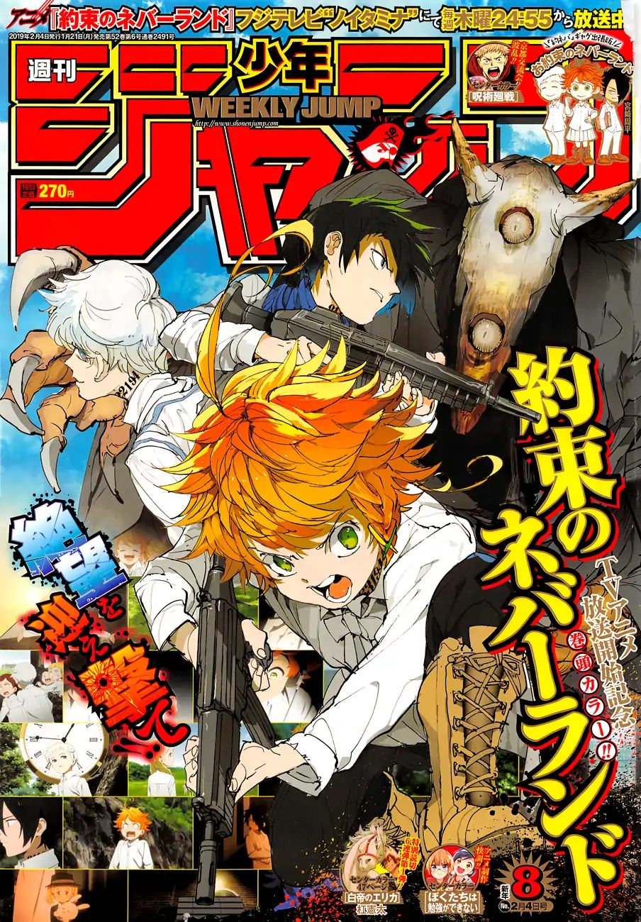Yakusoku No Neverland Chapter 119  Online Free Manga Read Image 1