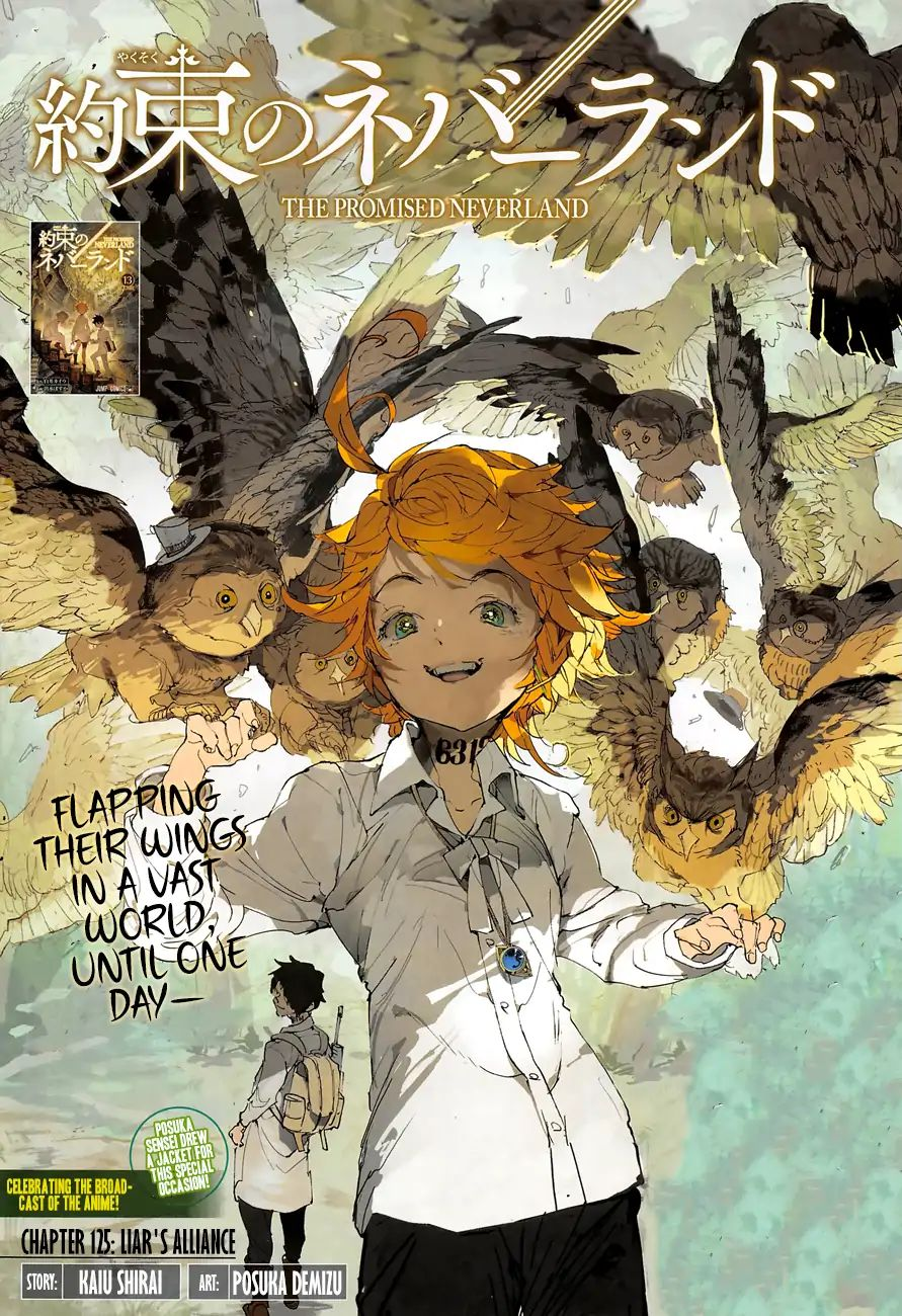 Yakusoku No Neverland Chapter 125  Online Free Manga Read Image 1