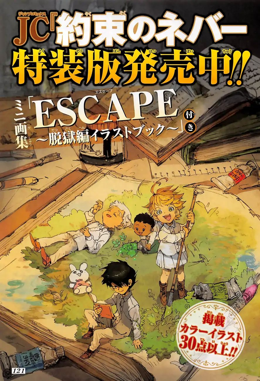 Yakusoku No Neverland Chapter 125  Online Free Manga Read Image 2