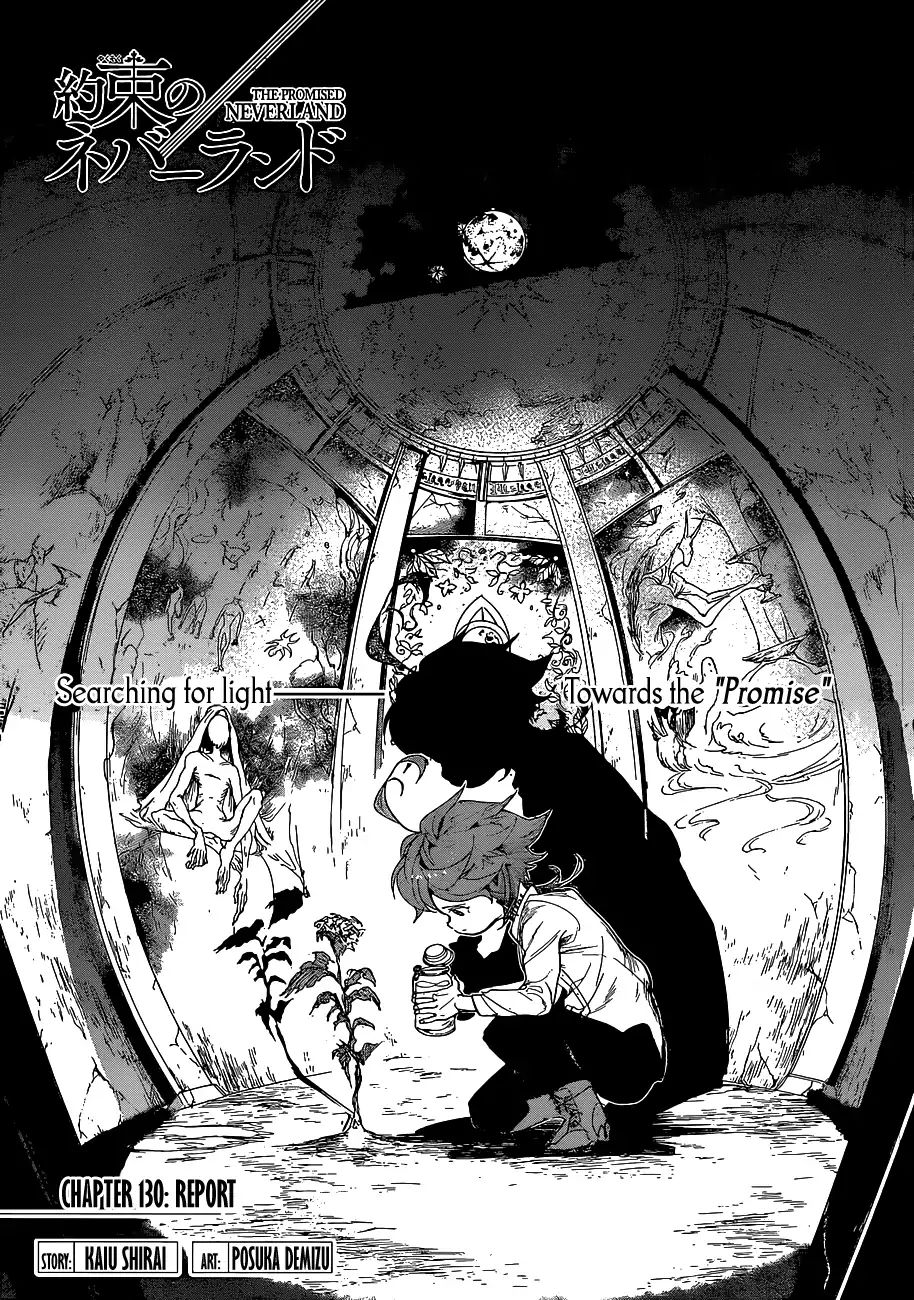 Yakusoku No Neverland Chapter 130  Online Free Manga Read Image 1