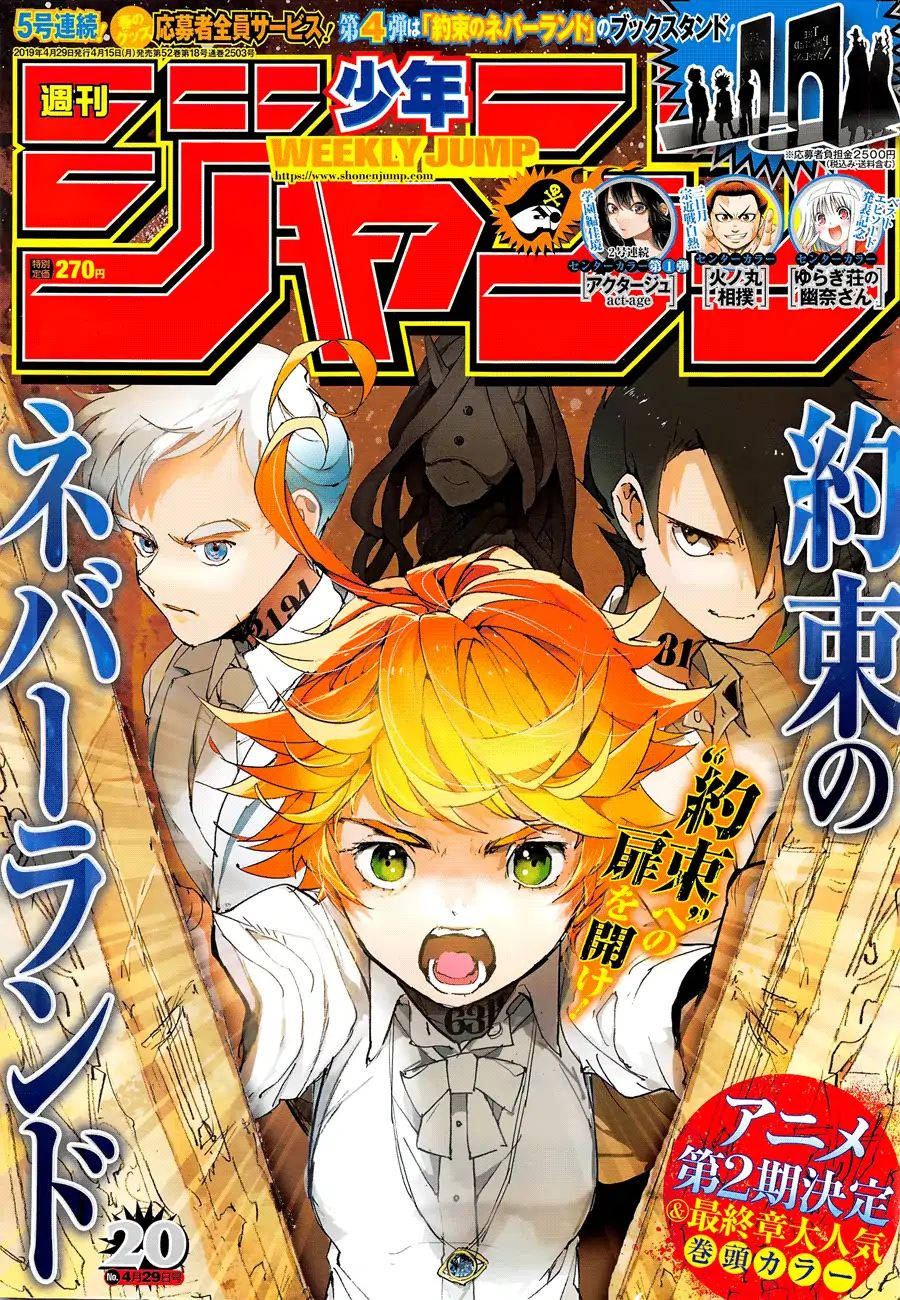 Yakusoku No Neverland Chapter 131  Online Free Manga Read Image 1