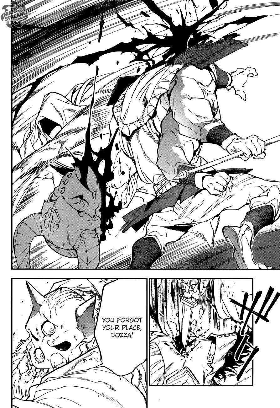 Yakusoku No Neverland Chapter 147  Online Free Manga Read Image 19