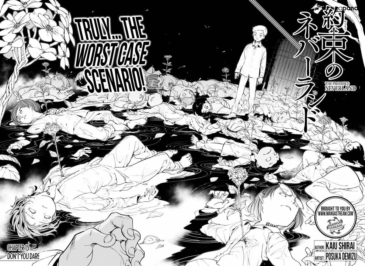 Yakusoku No Neverland Chapter 15  Online Free Manga Read Image 2