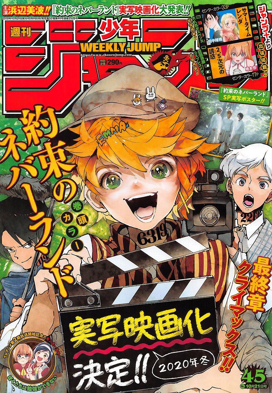 Yakusoku No Neverland Chapter 153  Online Free Manga Read Image 1