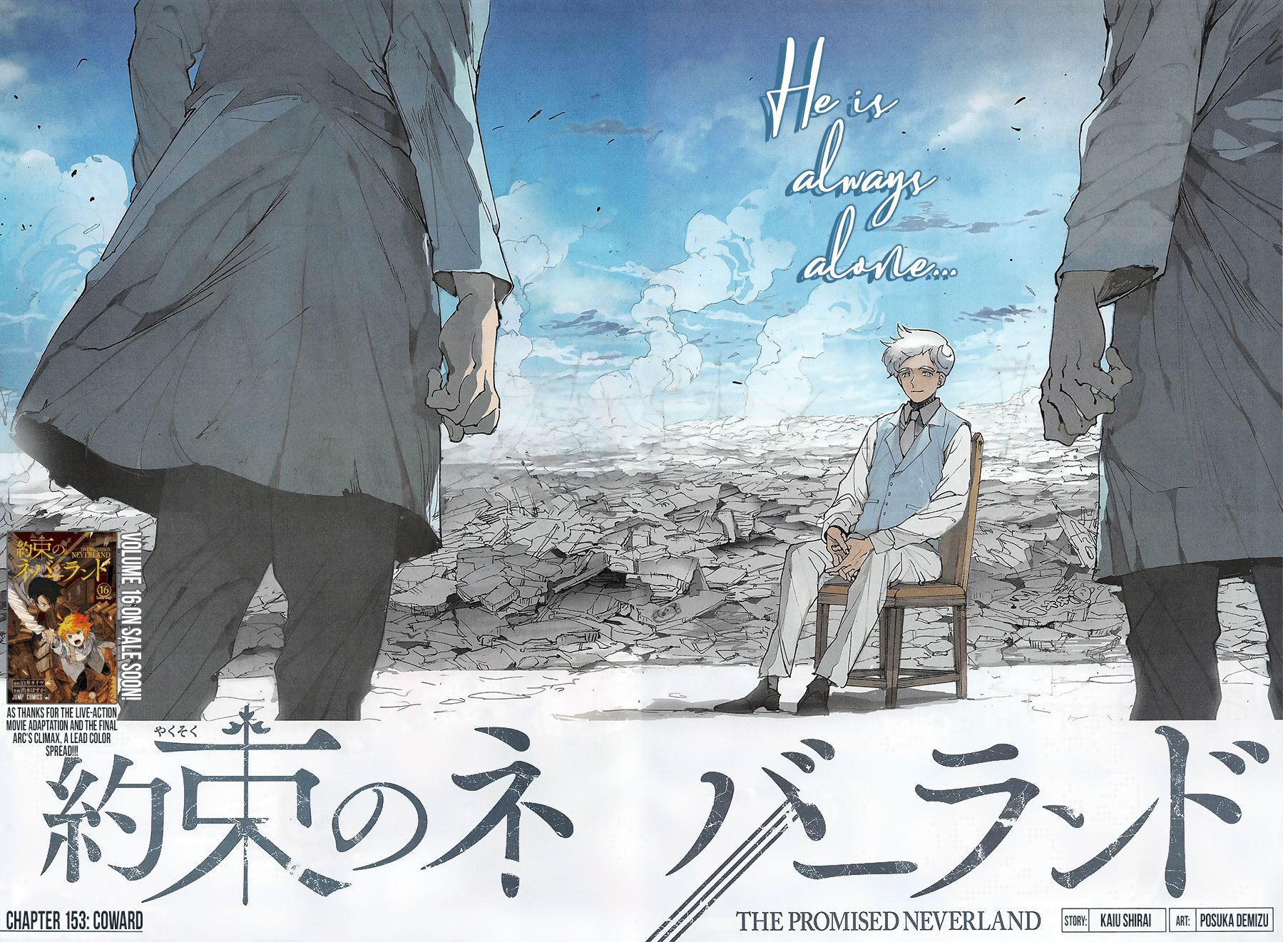 Yakusoku No Neverland Chapter 153  Online Free Manga Read Image 2
