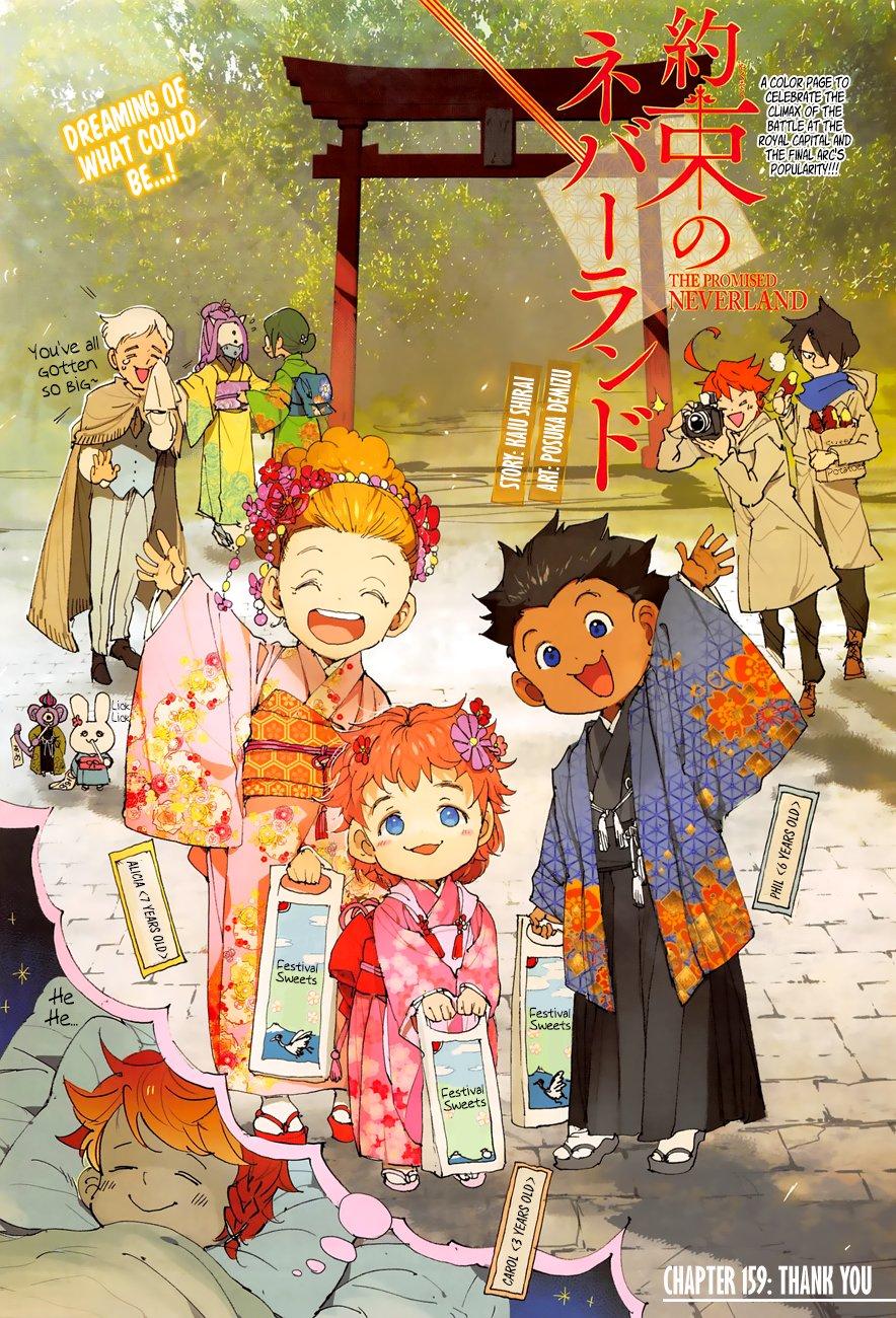Yakusoku No Neverland Chapter 159  Online Free Manga Read Image 1