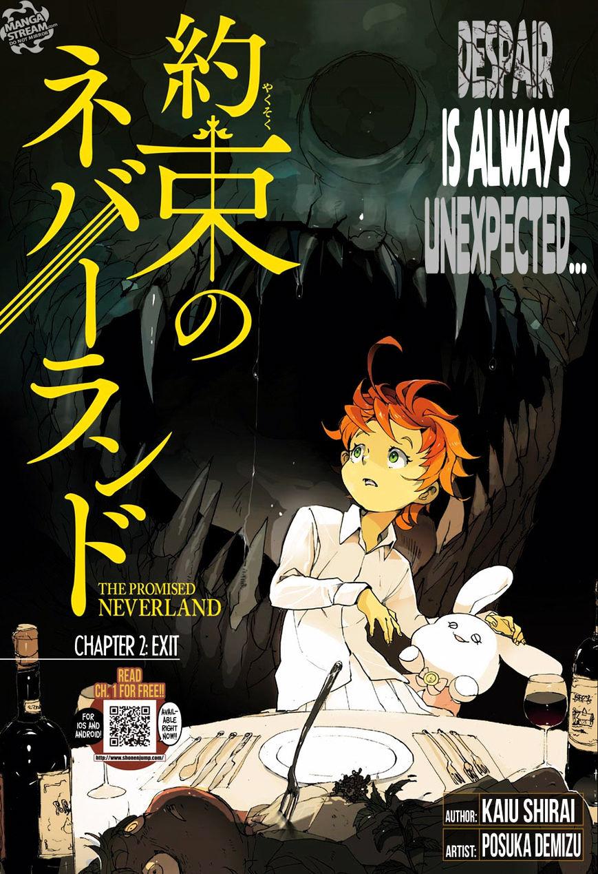 Yakusoku No Neverland Chapter 2  Online Free Manga Read Image 3