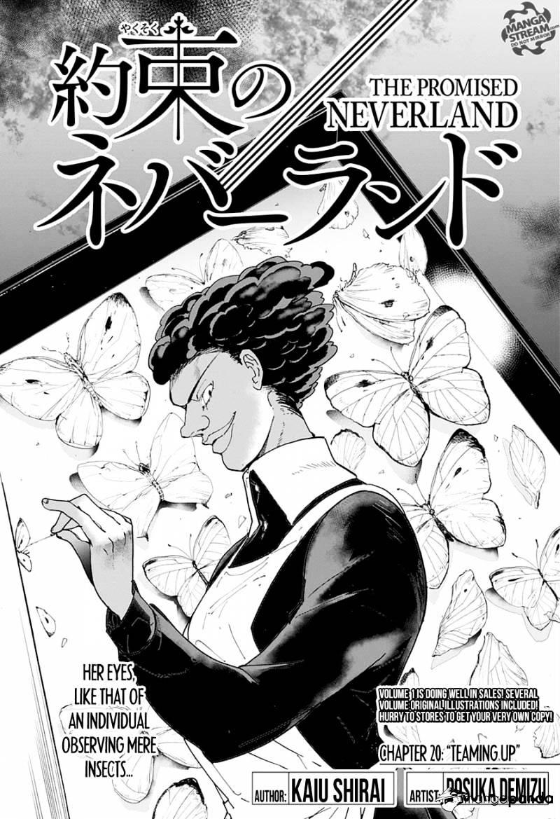 Yakusoku No Neverland Chapter 20  Online Free Manga Read Image 3