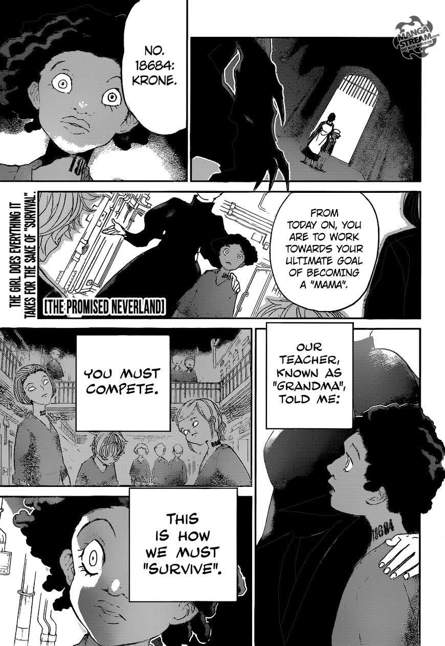 Yakusoku No Neverland Chapter 21  Online Free Manga Read Image 1