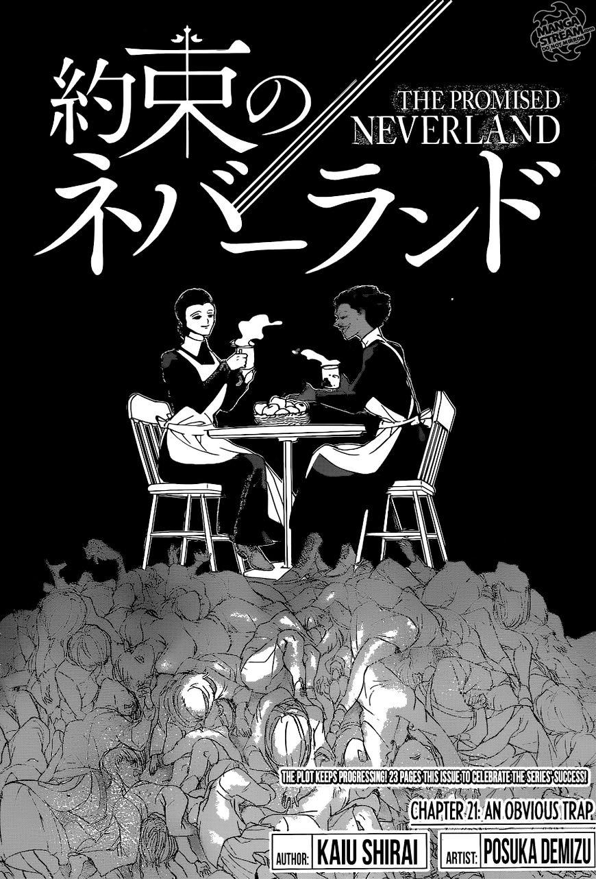 Yakusoku No Neverland Chapter 21  Online Free Manga Read Image 3