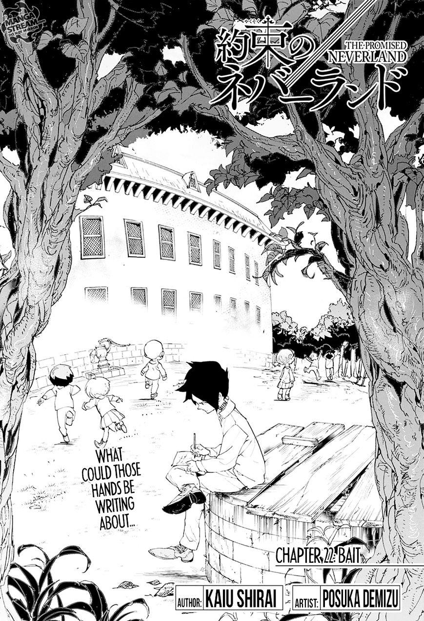 Yakusoku No Neverland Chapter 22  Online Free Manga Read Image 1