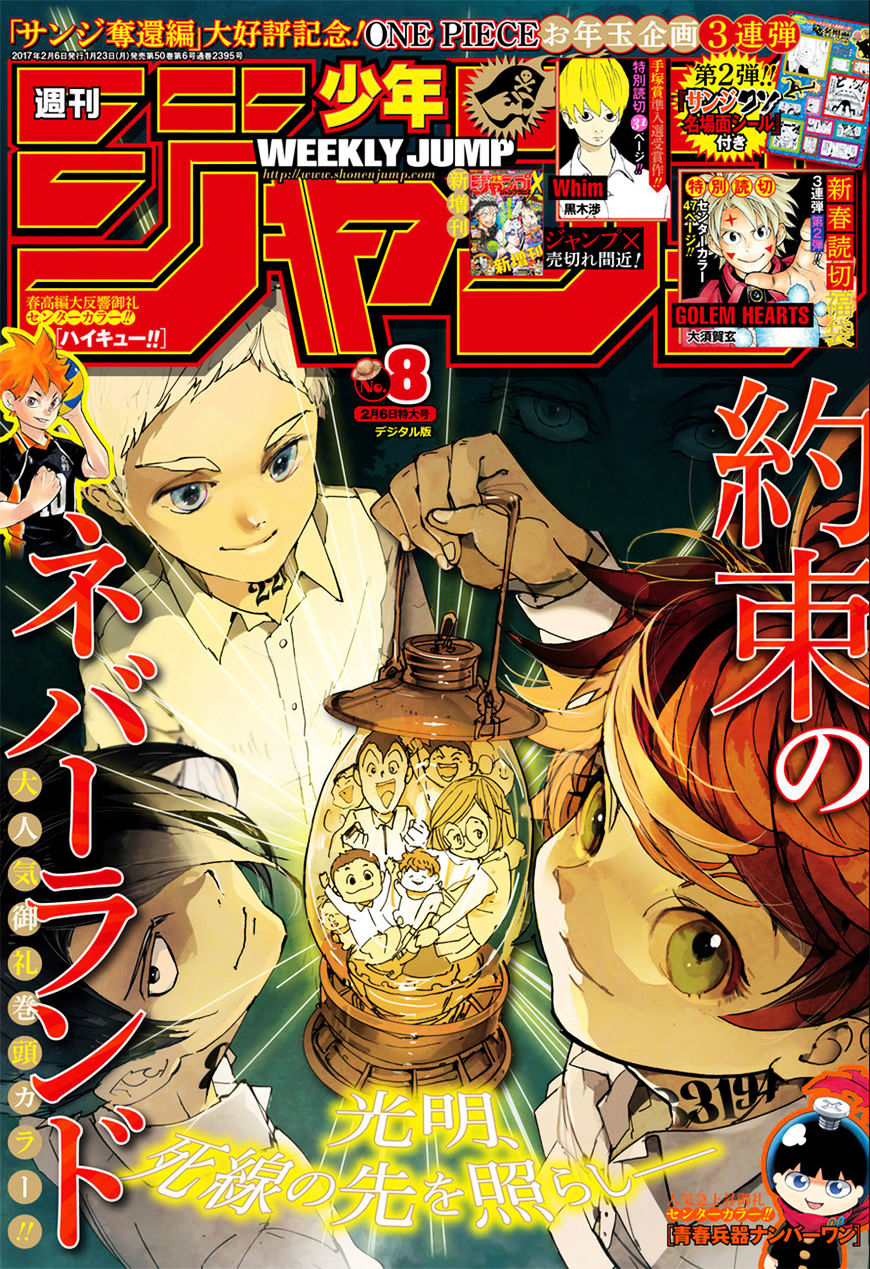 Yakusoku No Neverland Chapter 23  Online Free Manga Read Image 1