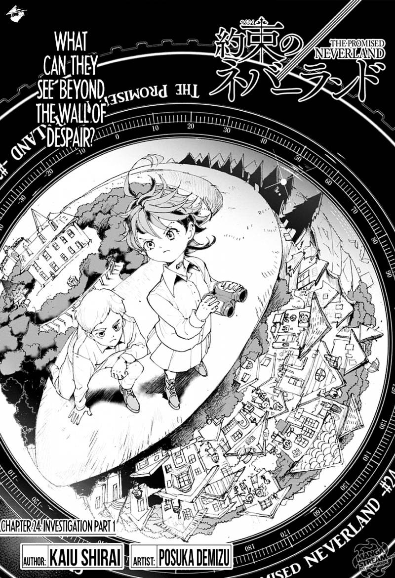 Yakusoku No Neverland Chapter 24  Online Free Manga Read Image 3