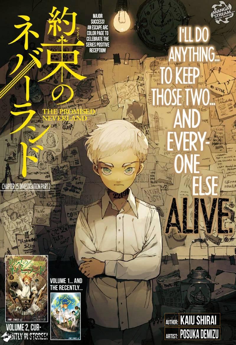 Yakusoku No Neverland Chapter 25  Online Free Manga Read Image 1