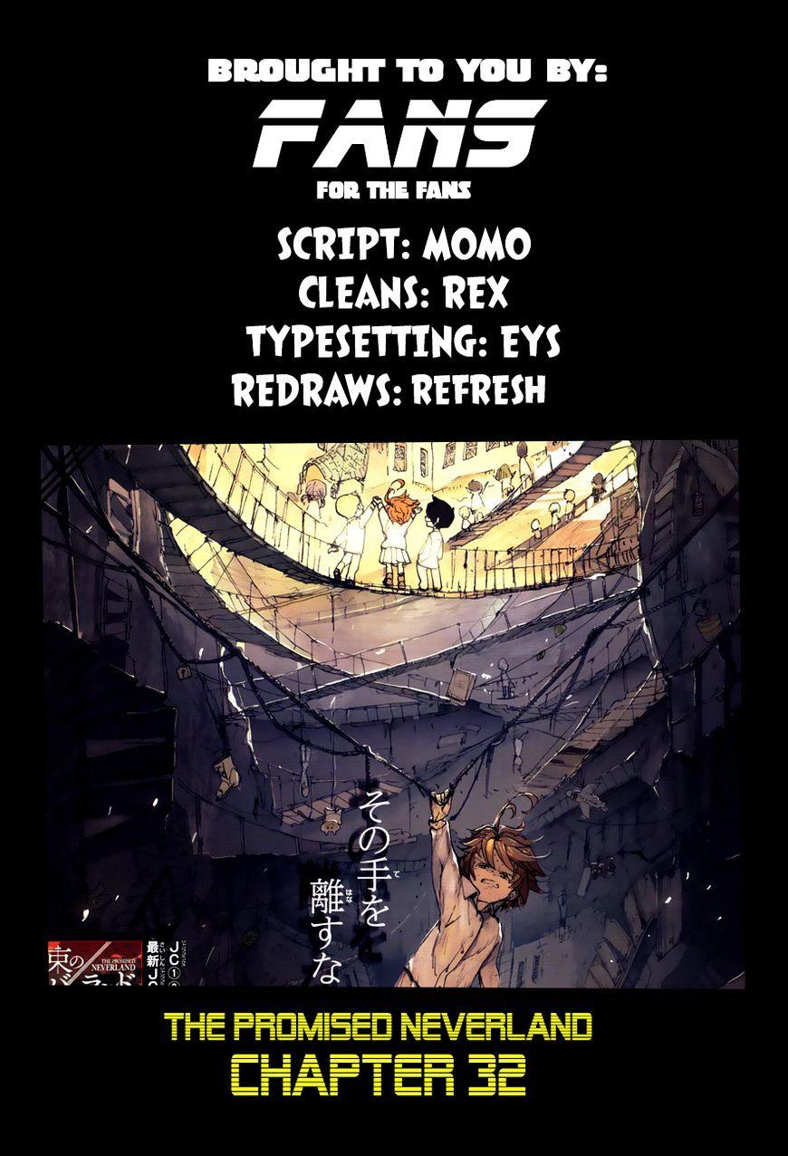 Yakusoku No Neverland Chapter 32  Online Free Manga Read Image 2
