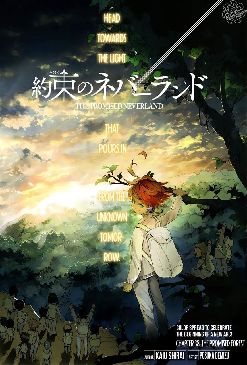 Yakusoku No Neverland Chapter 38  Online Free Manga Read Image 2