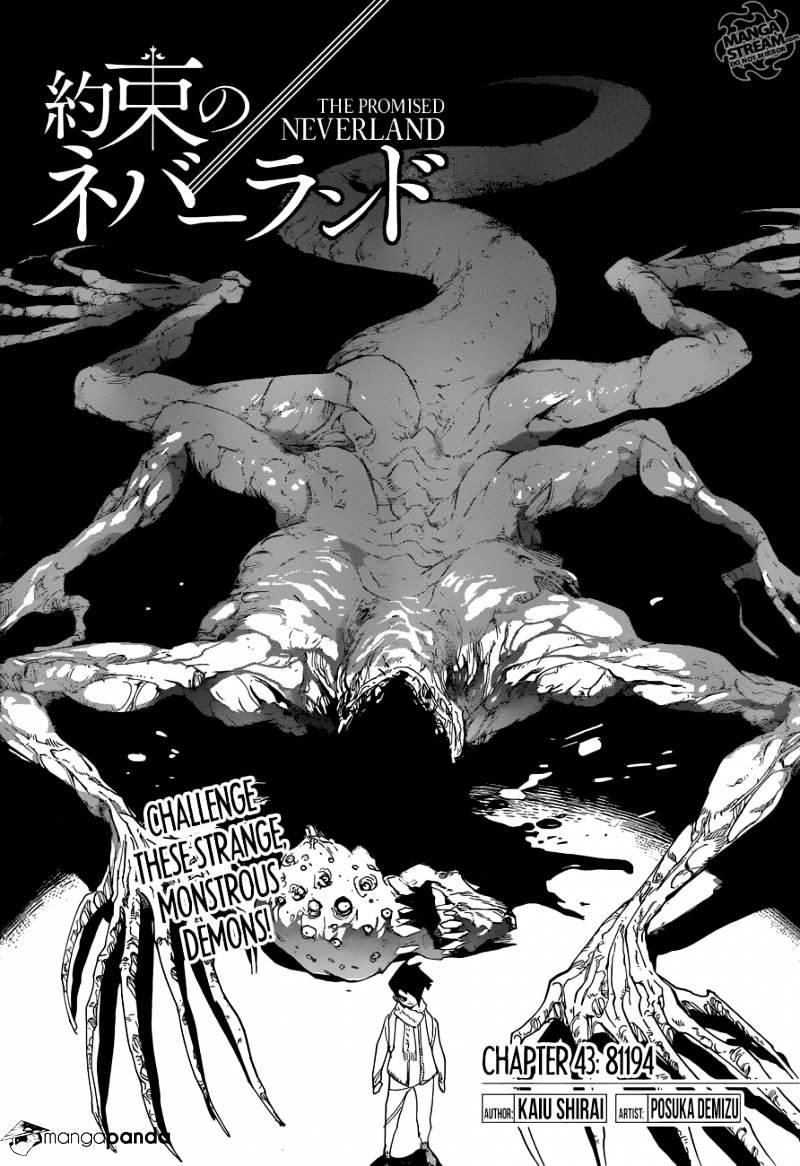 Yakusoku No Neverland Chapter 43  Online Free Manga Read Image 4