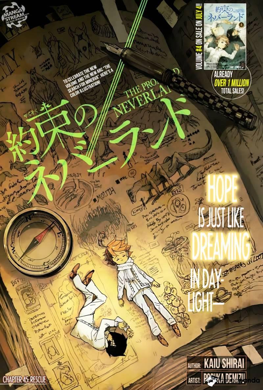 Yakusoku No Neverland Chapter 45  Online Free Manga Read Image 1