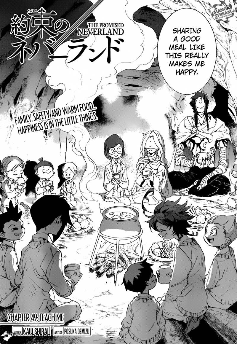 Yakusoku No Neverland Chapter 49  Online Free Manga Read Image 3