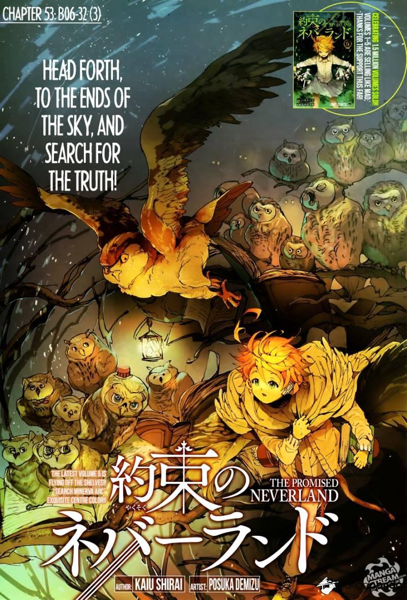 Yakusoku No Neverland Chapter 53  Online Free Manga Read Image 1