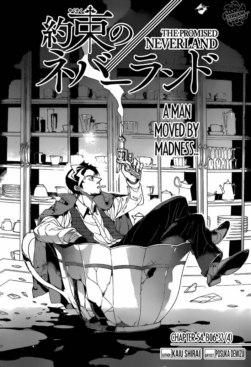 Yakusoku No Neverland Chapter 54  Online Free Manga Read Image 2