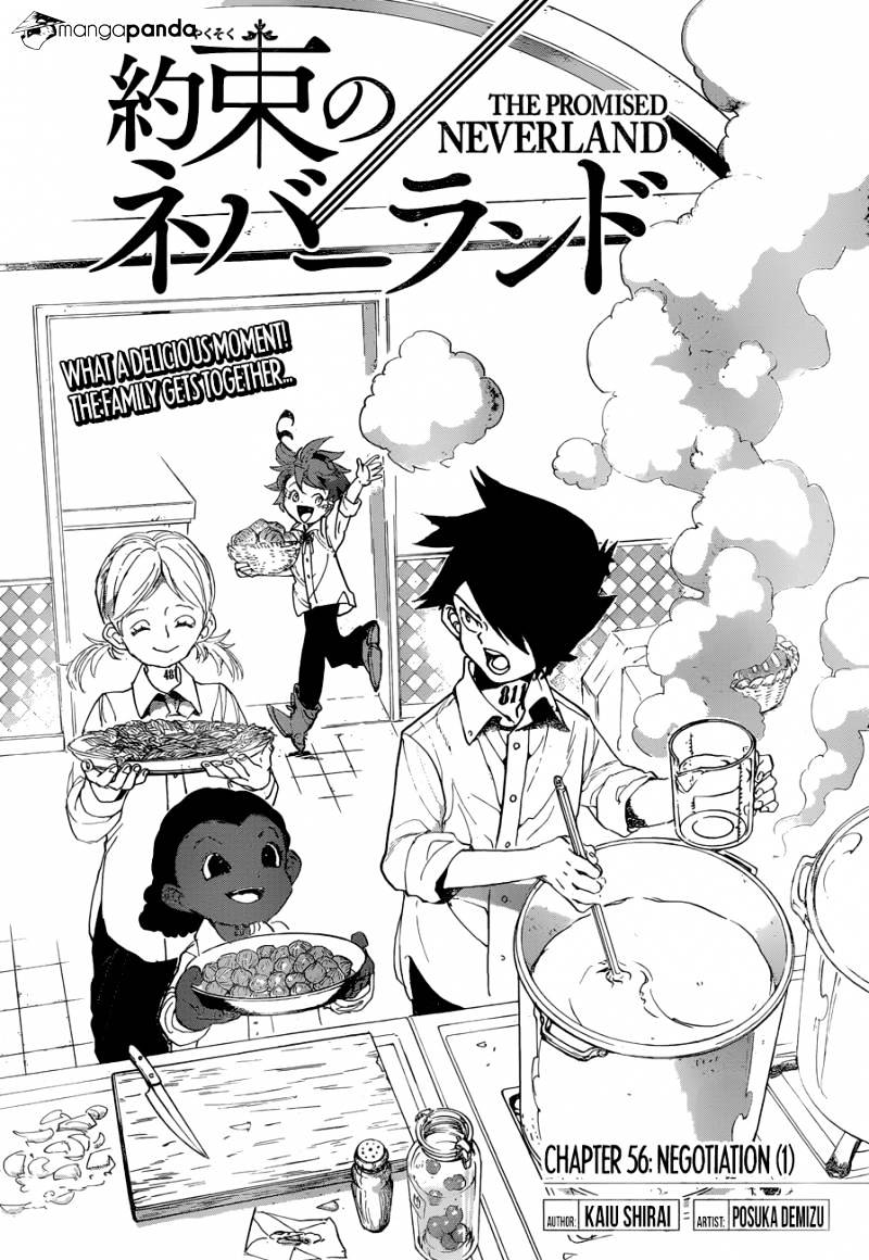 Yakusoku No Neverland Chapter 56  Online Free Manga Read Image 3
