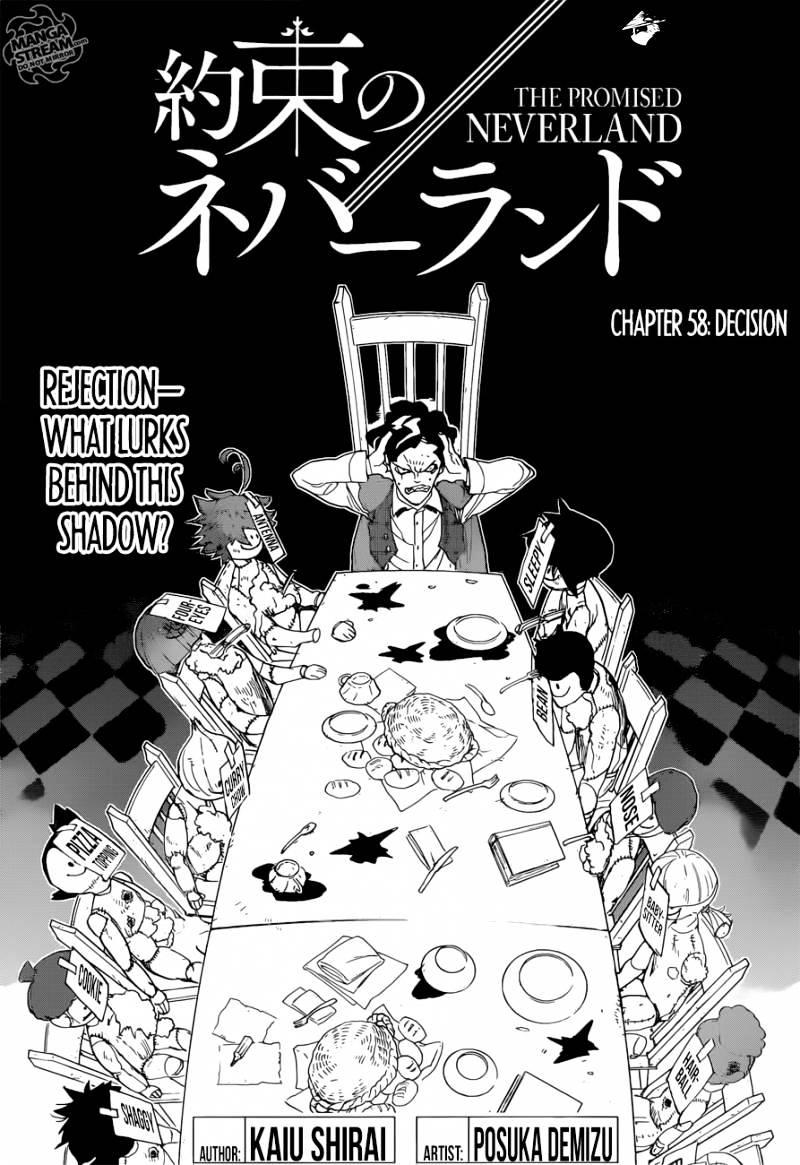 Yakusoku No Neverland Chapter 58  Online Free Manga Read Image 4