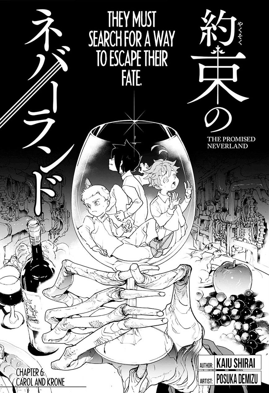 Yakusoku No Neverland Chapter 6  Online Free Manga Read Image 2