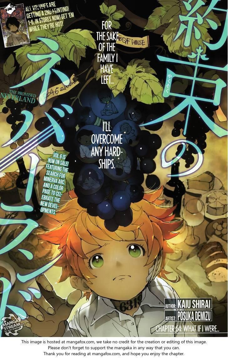 Yakusoku No Neverland Chapter 64  Online Free Manga Read Image 1