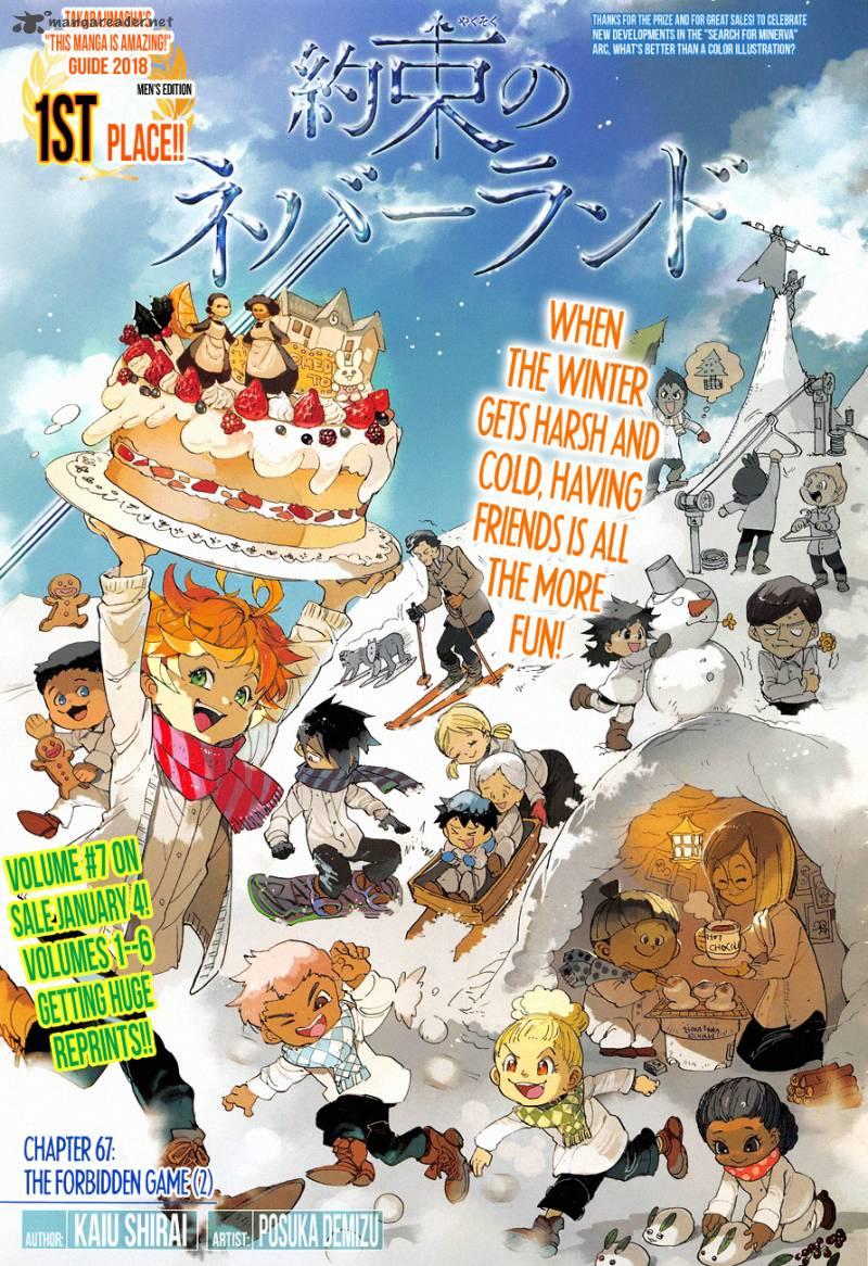 Yakusoku No Neverland Chapter 67  Online Free Manga Read Image 1