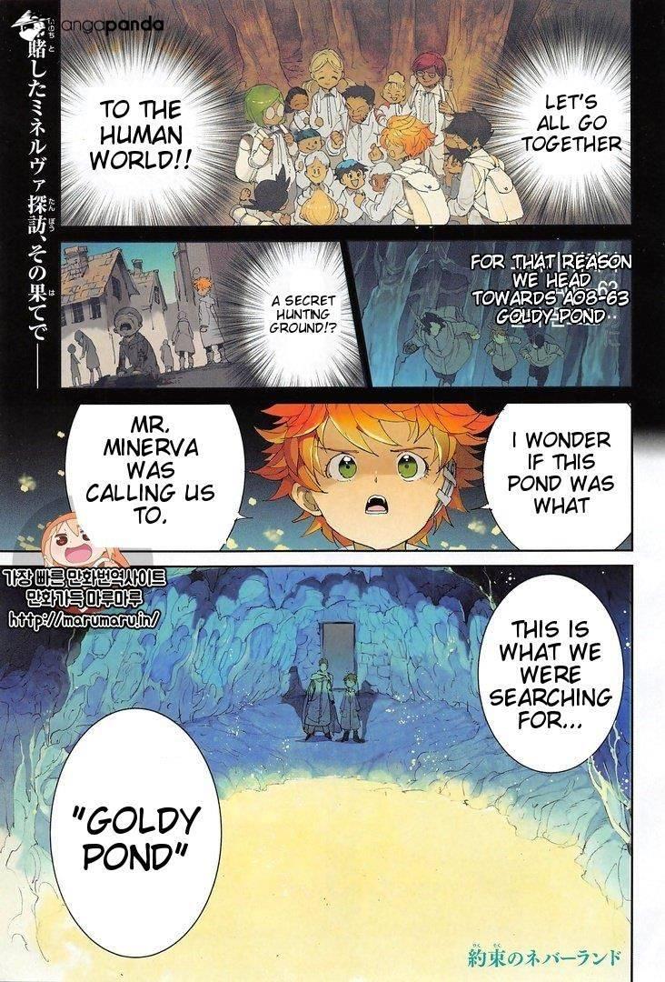Yakusoku No Neverland Chapter 72  Online Free Manga Read Image 1