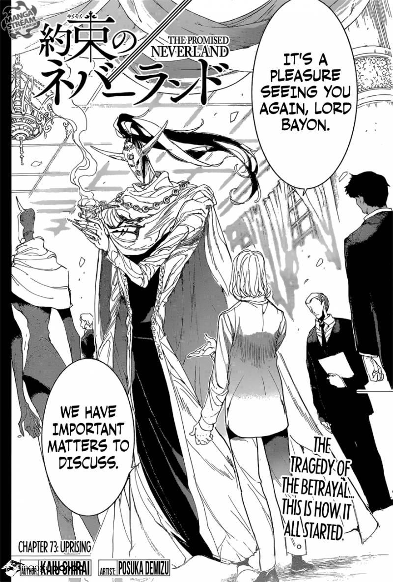 Yakusoku No Neverland Chapter 73  Online Free Manga Read Image 4
