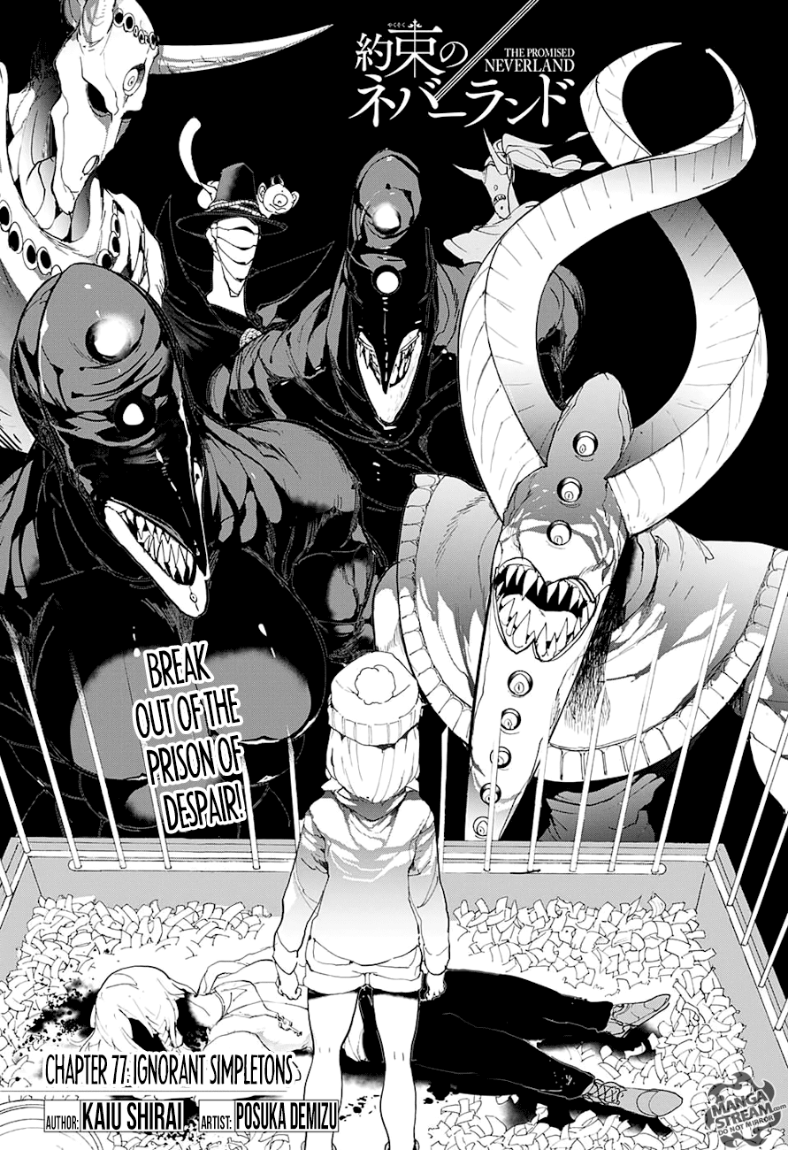 Yakusoku No Neverland Chapter 77  Online Free Manga Read Image 5