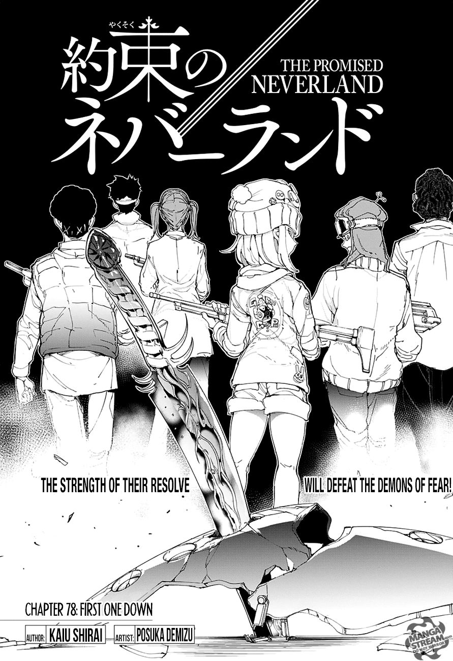 Yakusoku No Neverland Chapter 78  Online Free Manga Read Image 1